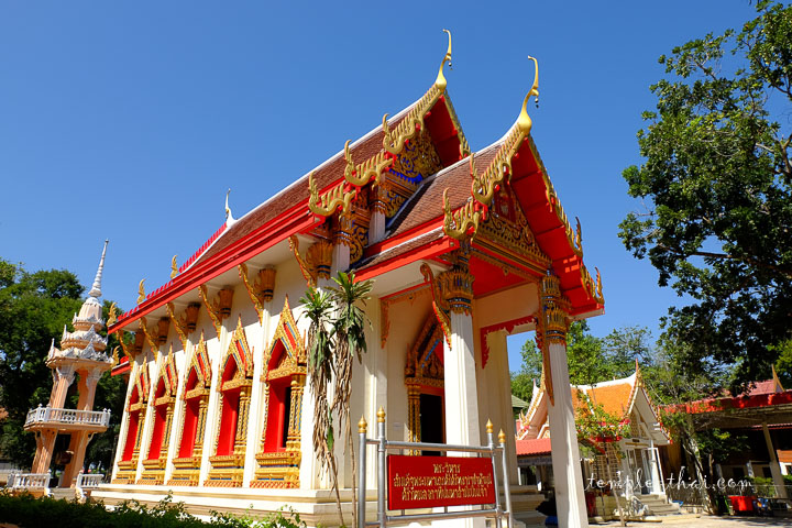 Viharn abritant le bouddha sacré