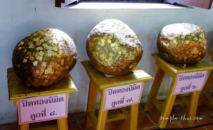 Les pierres sacrées, les Luknimit (ลูกนิมิต)