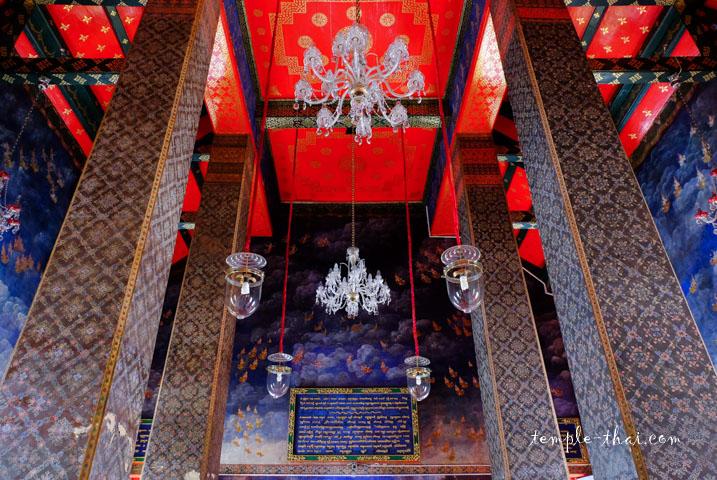 les peintures murales bleutées