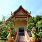 Wat Doi Ngam Muang  วัดดอยงำเมือง
