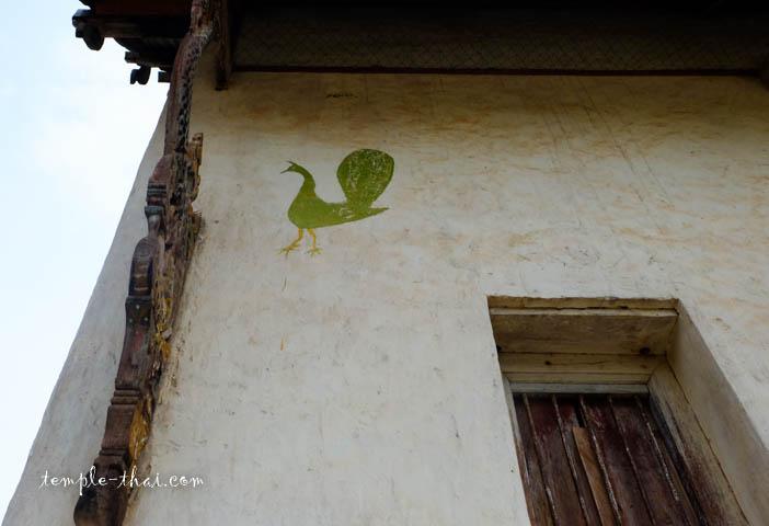 Une des quatre poules vertes