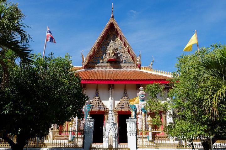 Wat Pathum Malai