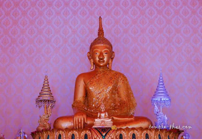 Phra Chao Yai Si Charoen (พระเจ้าใหญ่ศรีเจริญ)