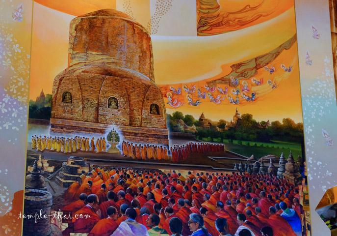 Dhamek-stupa