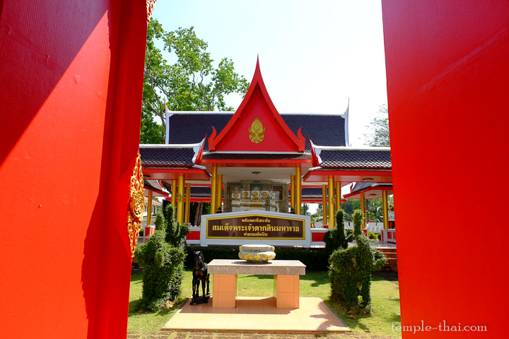 Sanctuaire pour le roi Taksin