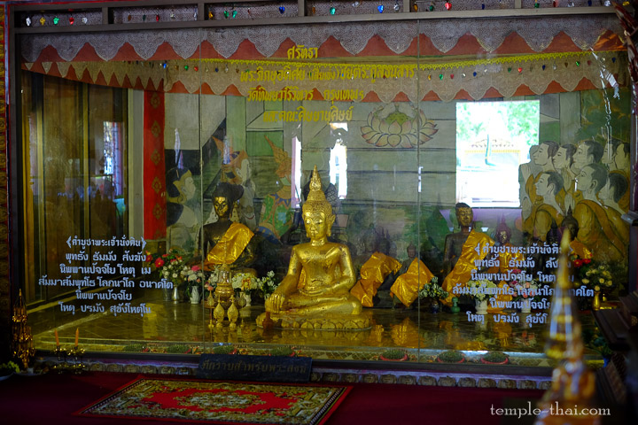 Phra Chao Nang Din (พระเจ้านั่งดิน)