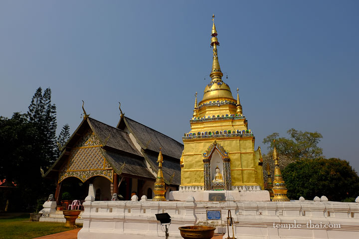 Phrathat Doi Yuak (พระธาตุดอยหยวก)
