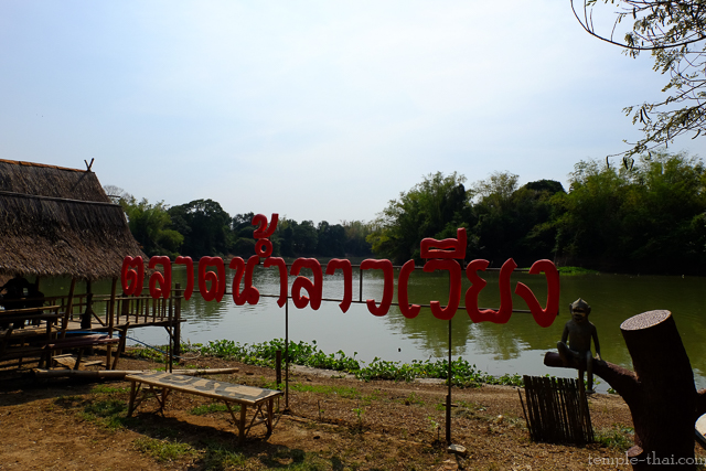Lao Wiang Floating Market