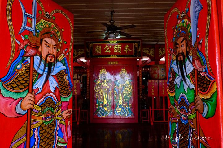 L'entrée du sanctuaire