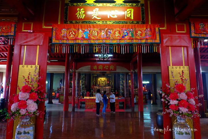 Le sanctuaire aux tons rouges