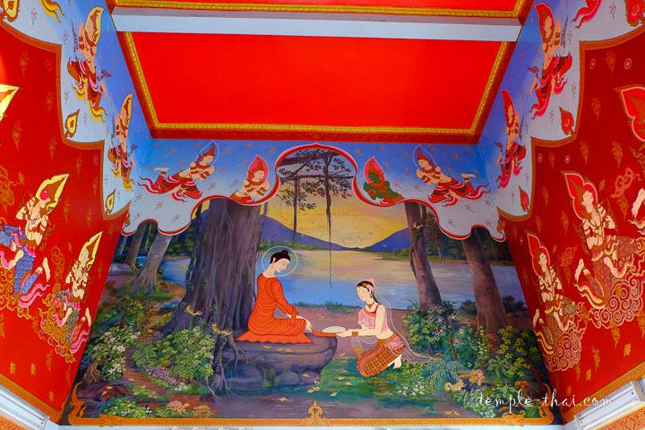Le Bienheureux reçoit un mets sous l'Arbre de la Bodhi