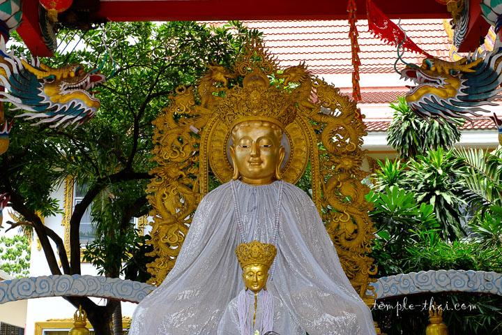Bodhisattva Avalokiteśvara (พระอวโลกิเตศวรโพธิสัตว์)