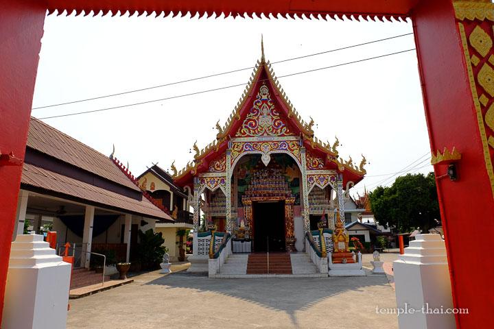 Wat Don Kaeo