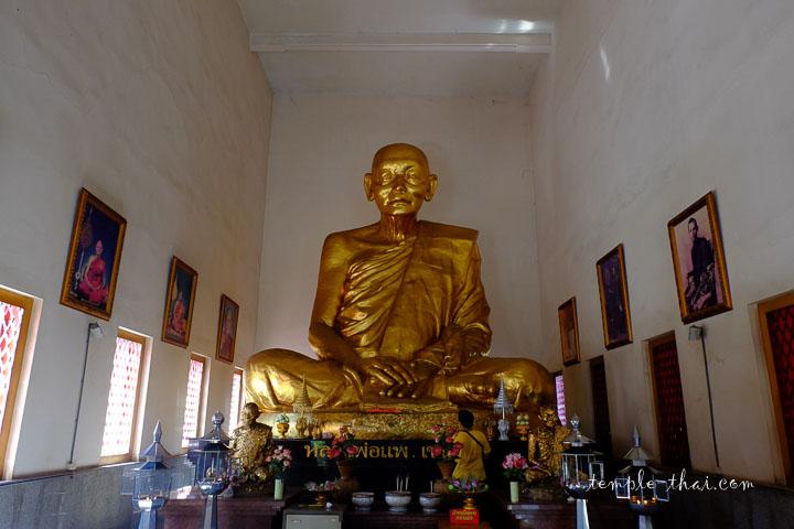 Luang Po Phae (หลวงพ่อแพ), l'ancien abbé en chef