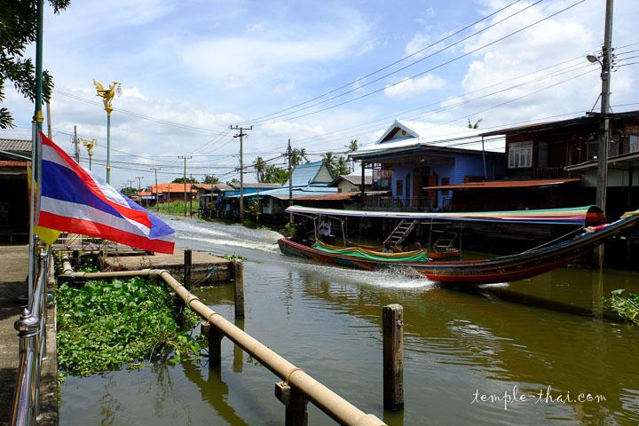Bâteau sur un canal
