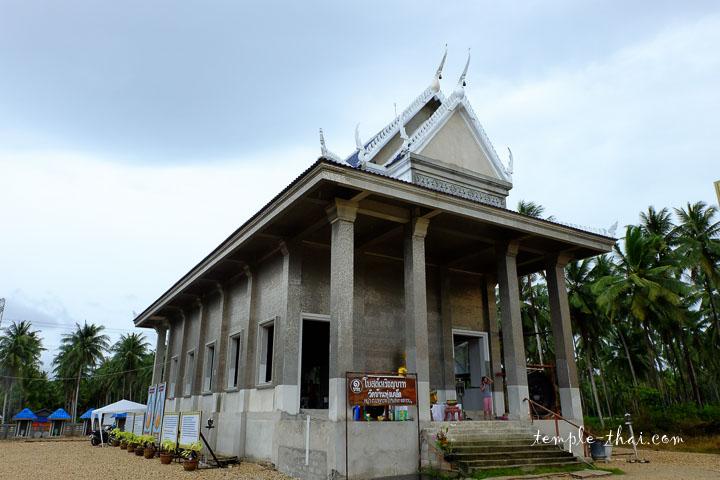 Ubosot Rian Baht (โบสถ์เหรียญบาท)