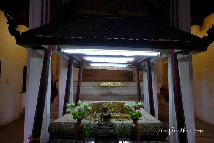 Les empreintes du Bouddha