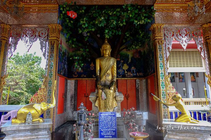 Luang Po Paleilaï (หลวงพ่อป่าเลไลยก์)