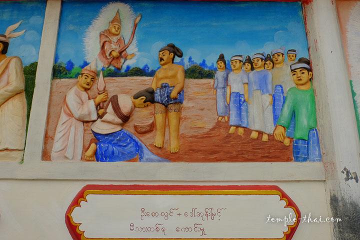 Exemple de bas-relief près du stupa
