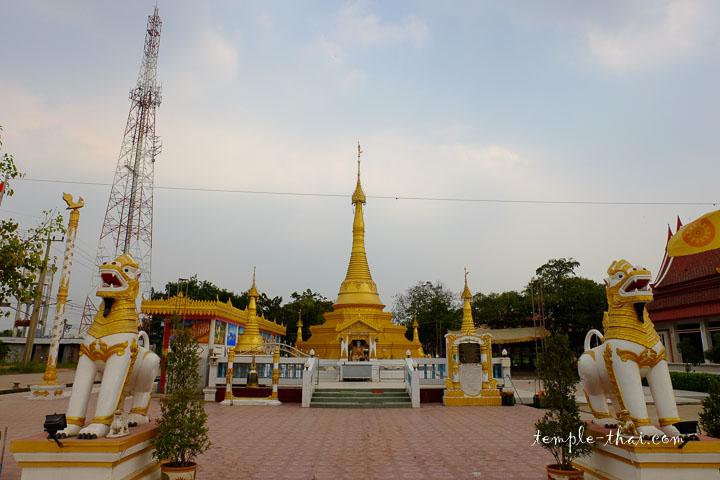 Stupa birman, érigé en 2005