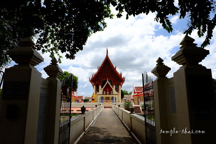 Ubosot Klang Nam (อุโบสถกลางน้ำ)