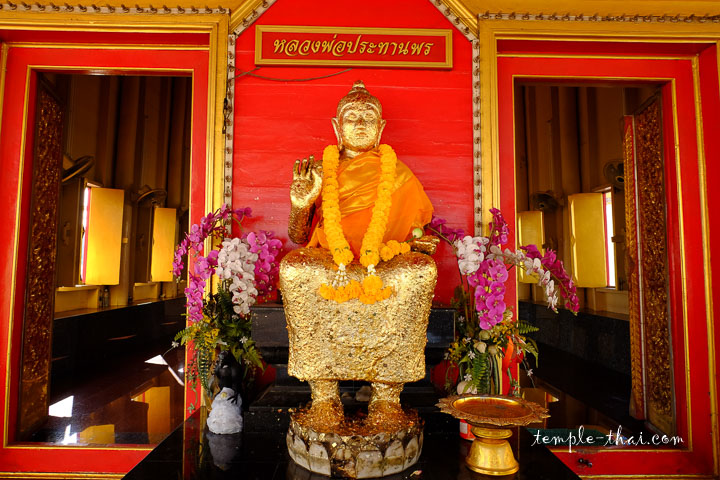 Luang Po Pratan Porn (หลวงพ่อประทานพร)