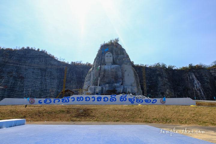 Taillé à même la roche calcaire, Luang Po U-Thong (หลวงพ่ออู่ทอง)