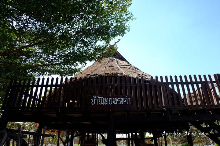 Centre culturel Taï Dam (ไทดำ)