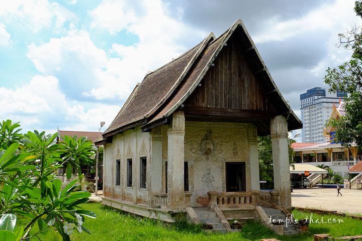 Ancienne salle d'ordination