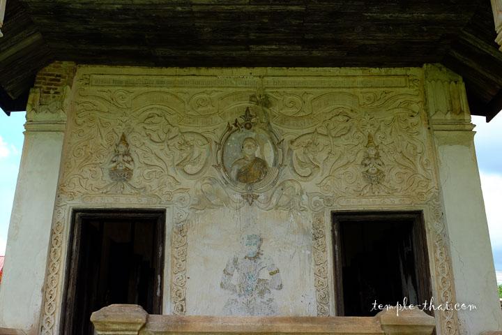 Bas-relief en stuc sous le porche d'entrée