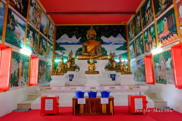 Le bouddha principal se nomme Luang Po Yaï (หลวงพ่อใหญ่)