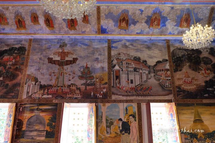 Peintures murales dans l'Ubosot
