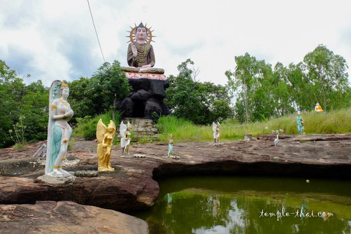 Wat Sa Hong
