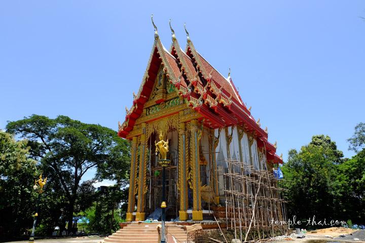 Wat Prasat Ban Prasat