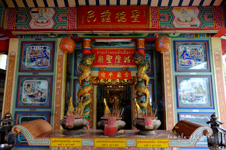 Porche du sanctuaire chinois