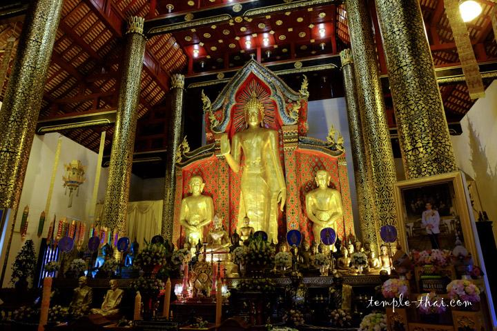 Phra Attharot (พระอัฏฐารส)