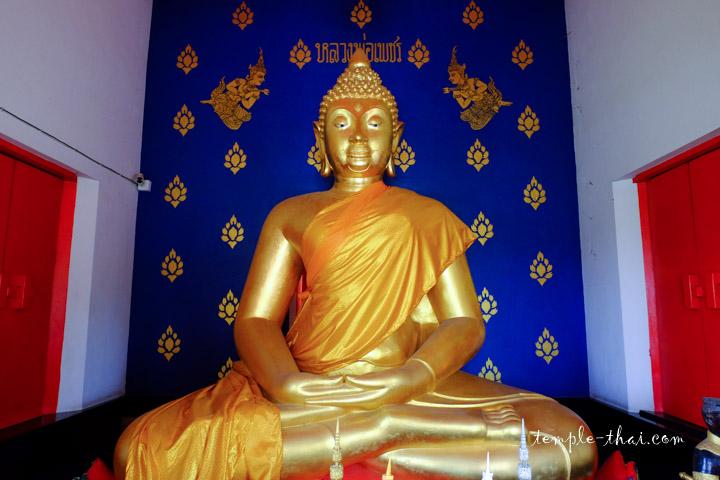 Luang Po Phet (หลวงพ่อเพชร)