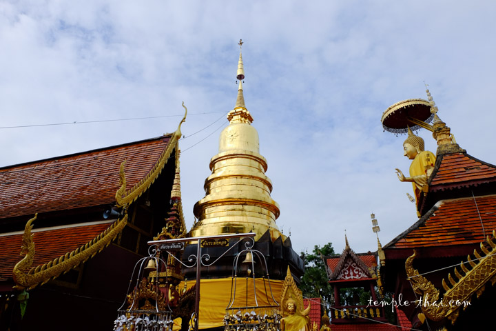 Stupa doré arrondi
