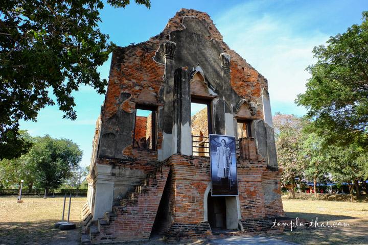 Les ruines du palace