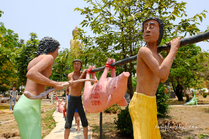 Statue et cochon