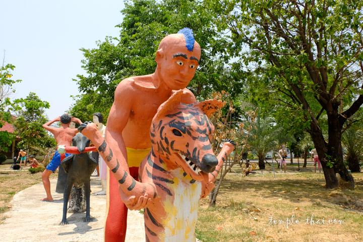 punk et tigre