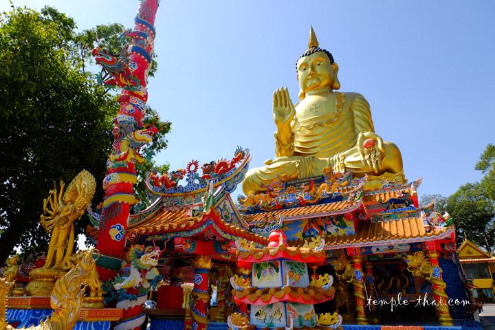Luang Po Pan Lan (หลวงพ่อพันล้าน)