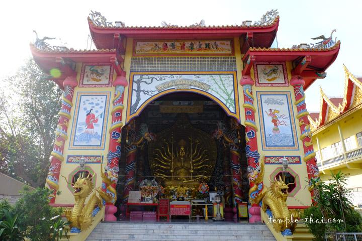 Pavillon consacré à la bodhisattva Guanyin