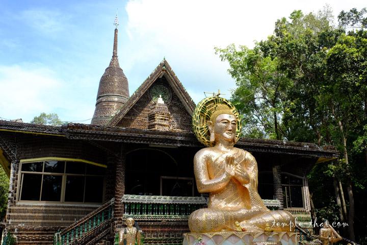 Wat Lan Khuat