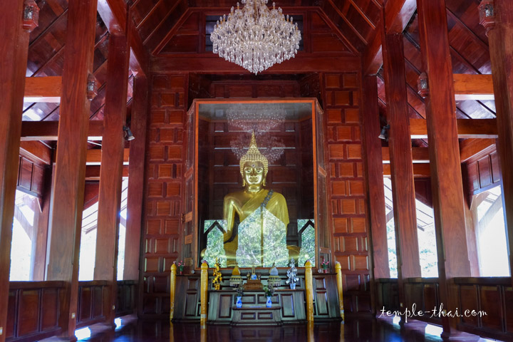 Wat Pa Matchimawat