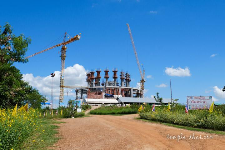 Phra Maha Chedi (พระมหาเจดีย์)