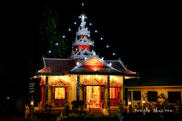 Pavillon du bouddha sacré