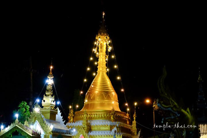 Stupa doré de style birman