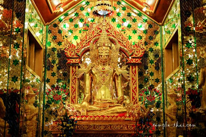 Phra Mahamuni Si Pang Lo (พระมหามุนีศรีปางล้อ)
