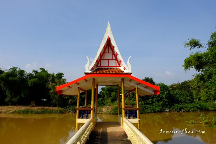 Sala sur la rivière